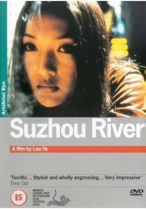 suzhou river dvd cover