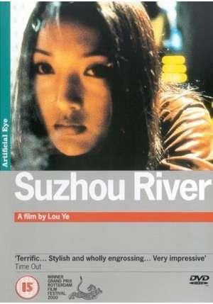 suzhou river dvd cover