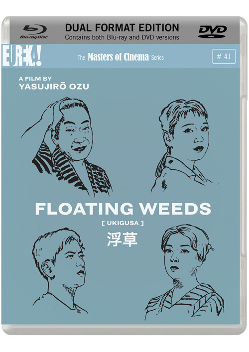 floating weeds bluray