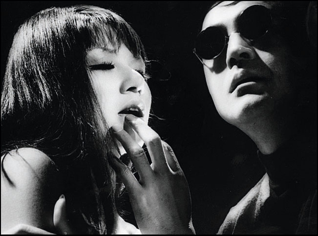 blind-beast-1969