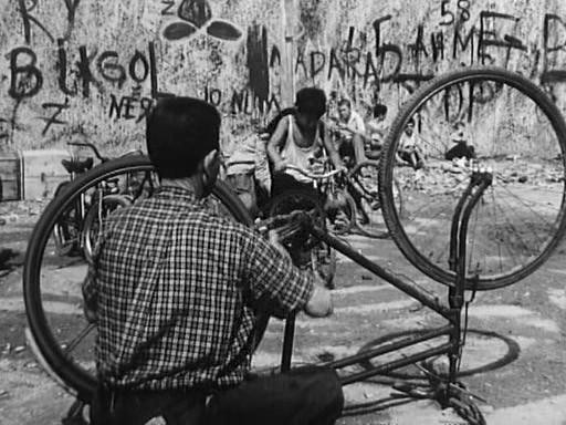 Hope (1970)