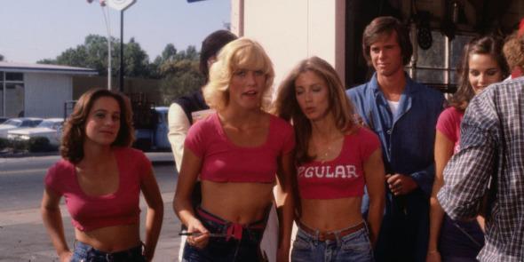 Gas Pump Girls (1979)