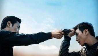 overlooked south korean movie
