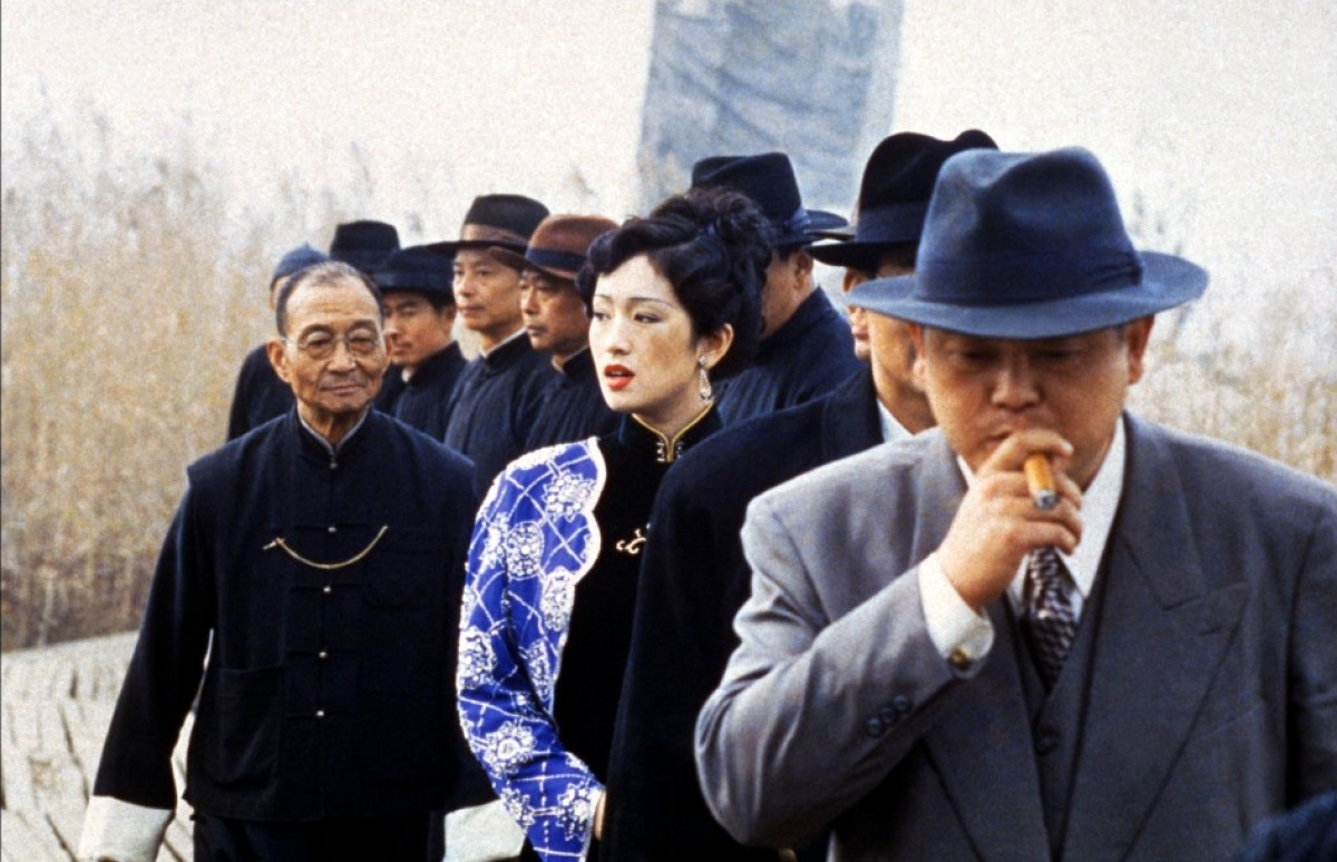 Shanghai Triad (1995)