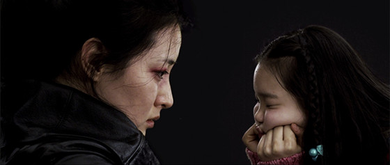 Sympathy-for-Lady-Vengeance-Korean-Movie