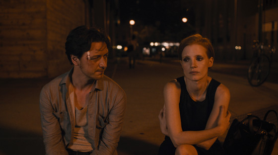 The Disappearance of Eleanor Rigby Her (2013)