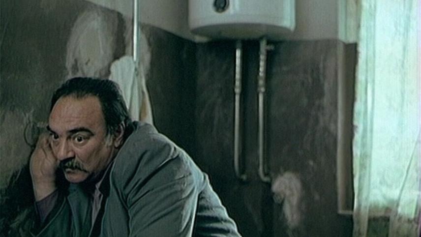 Balkan Spy (1984)