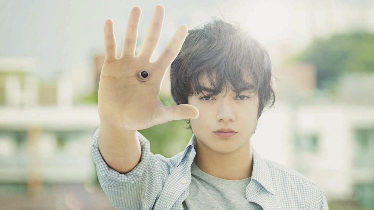 Parasyte (Takeshi Yamazaki)