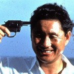 greatest japanese cult directors