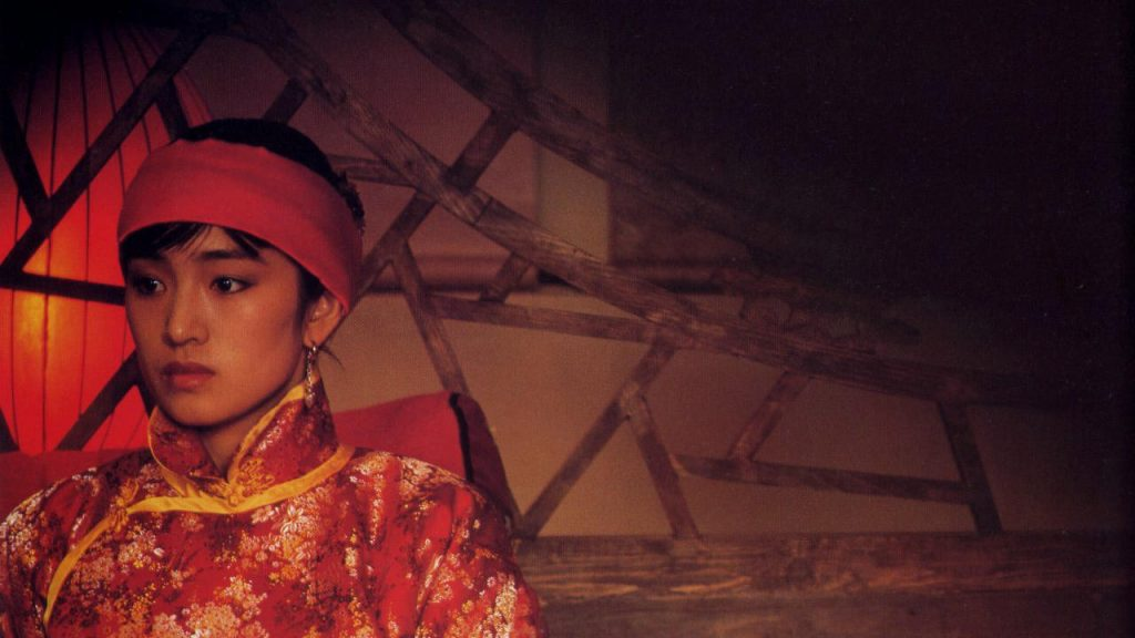 zhang yimou's film anaylsis