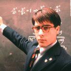 """Der Schüler Max Fischer (Jason Schwartzman) muss im neuen Kinofilm """"Rushmore"""" an der Tafel eine schwierige Rechenaufgabe lösen (Szenenfoto). Max legt zwar ein erstaunliches Talent an den Tag, wenn es darum geht, in der altehrwürdigen Rushmore Academy skurrile Vereine zu gründen, aber er ist trotzdem einer der schlechtesten Pennäler der Eliteschule. Eines Tages verliebt er sich in seine Lehrerin und versucht ihr um jeden Preis zu gefallen. Doch dazu braucht er die (finanzielle) Hilfe seines väterlichen Freundes, des vermögenden Herman Blume. Als sich sein Gönner selbst in die junge Frau verliebt, kommt es zum Eklat: Aus Freundschaft wird Feindschaft! Schon bald versuchen die beiden Streithähne, das Leben ihres potentiellen Nebenbuhlers zu zerstören... Starttermin der Tragikomödie ist der 8.3.2001."""