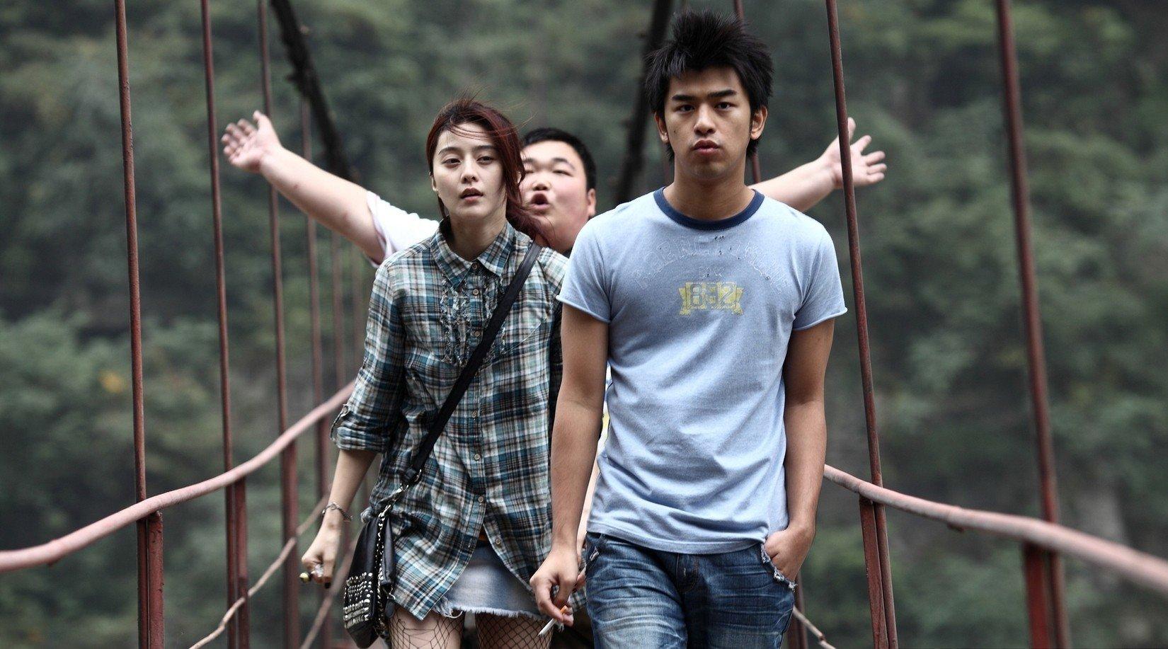 Buddha Mountain (2010)