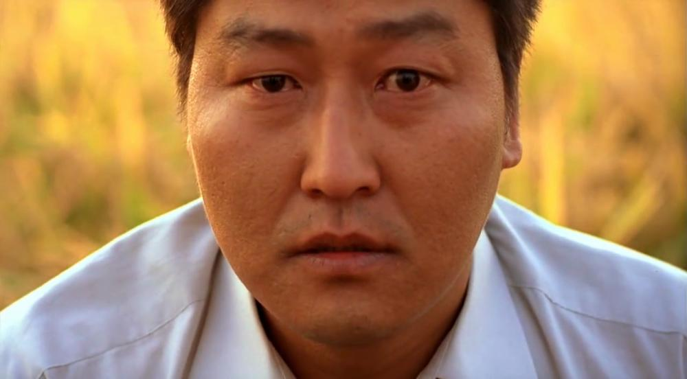 He Looked Just Ordinary - Memories of Murder (2003)
