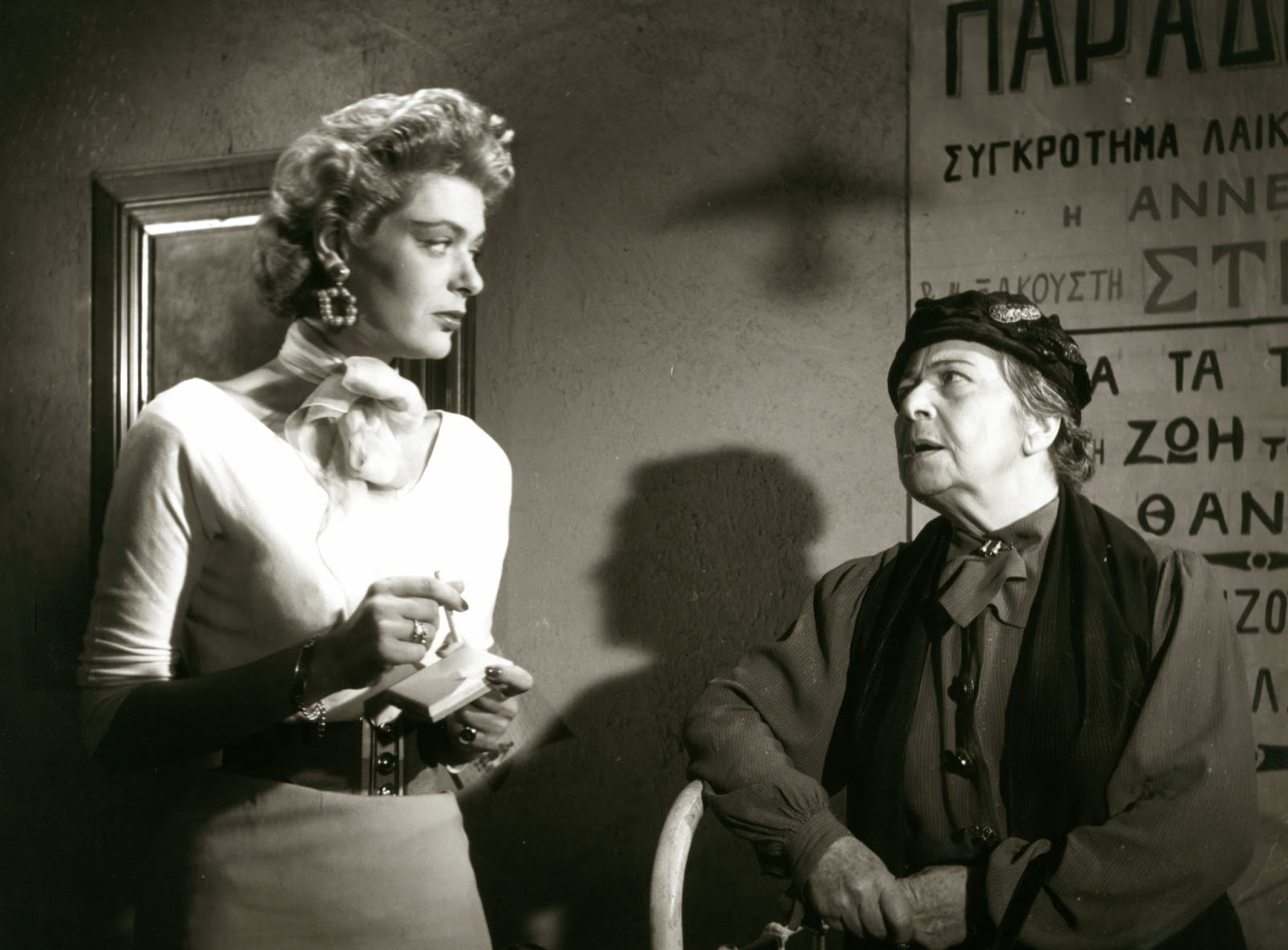 Soviet film Welcome or No Trespassing: actors and roles
