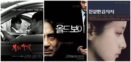 Sympathy for Mr. Vengeance vs Oldboy vs Sympathy for Lady Vengeance