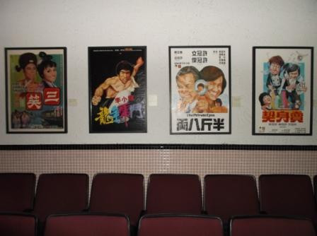 Hong Kong old movie posters