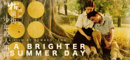 A-Brighter-Summer-Day