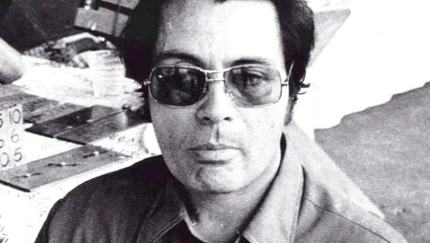 Jonestown The Life and Death of the People's Temple