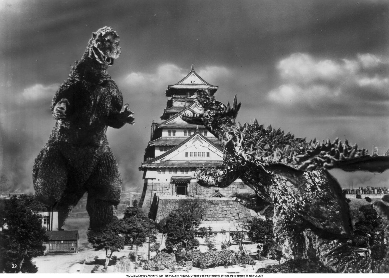 Godzilla Raids Again aka Gigantis The Fire Monster