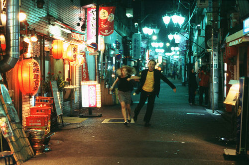 lost in translation pic