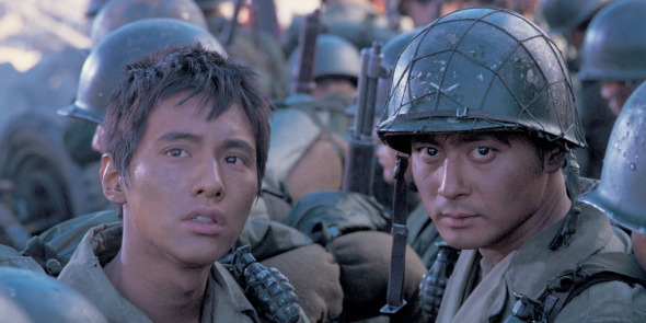 Tae Guk Gi Brotherhood of War