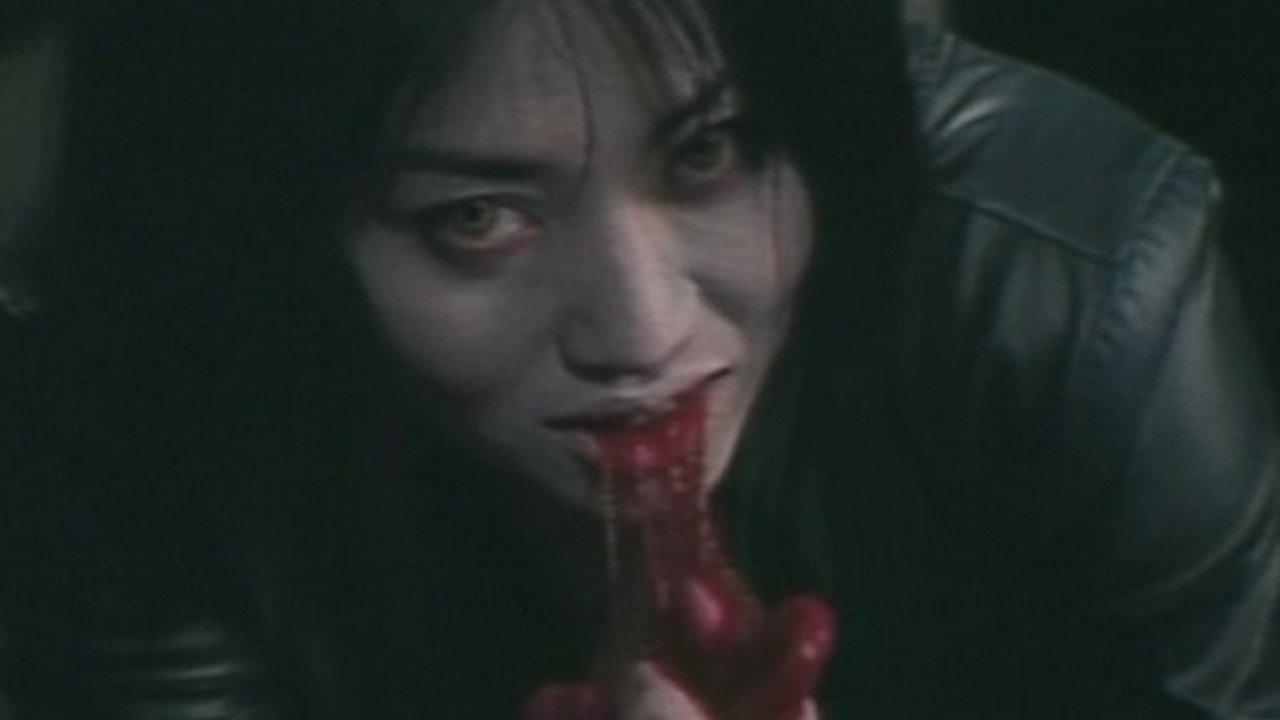 Junk (2000)