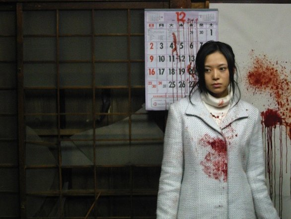 Noriko's Dinner Table (2011)