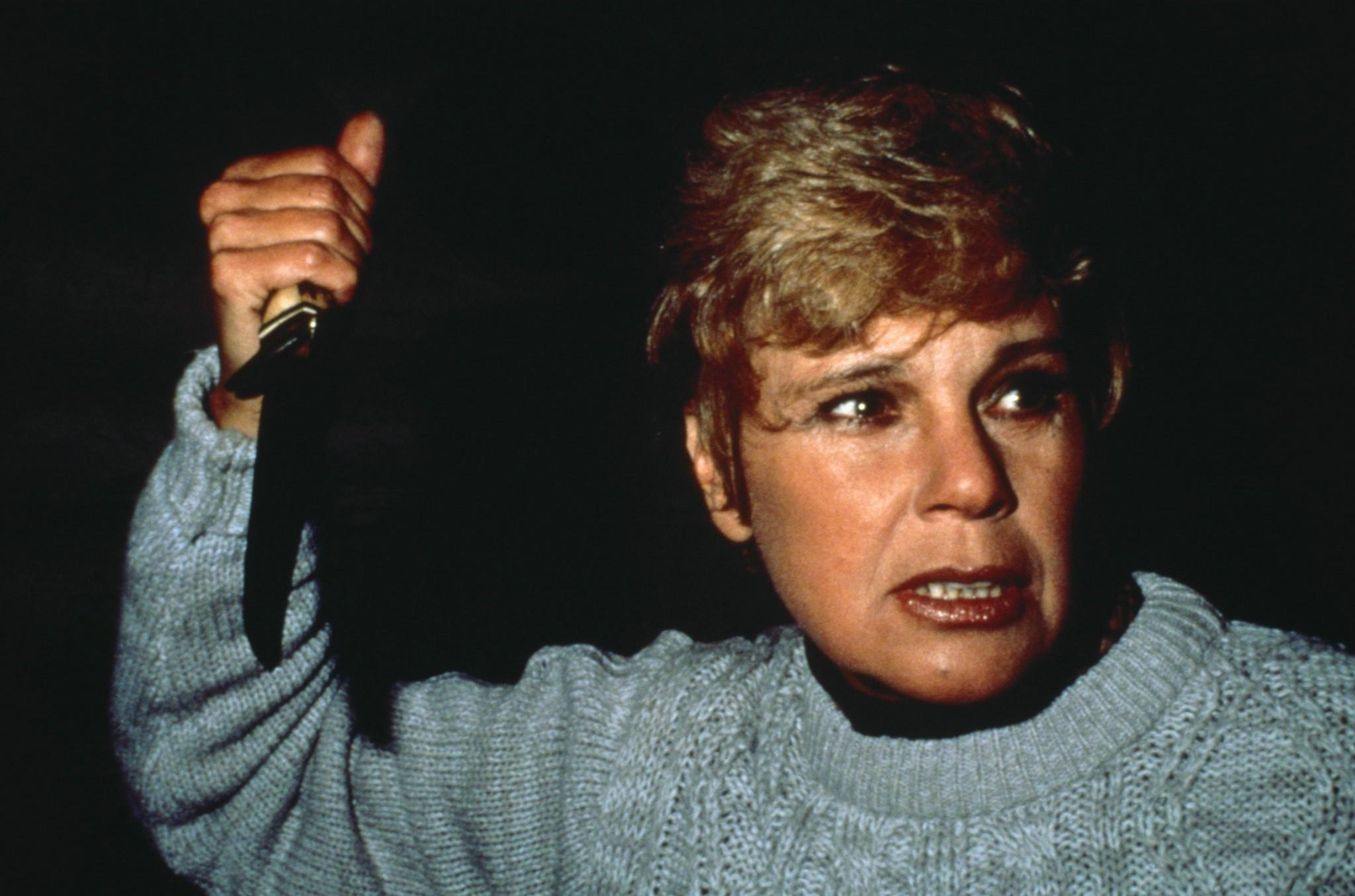 Mrs. Voorhees (Friday the 13th)
