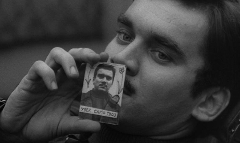 Man is Not a Bird (1965)
