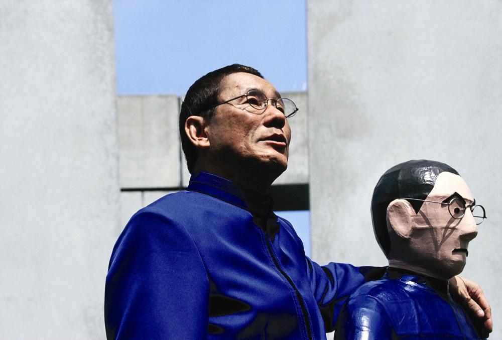 GLORY TO THE FILMMAKER!, (aka KANTOKU - BANZAI!), Takeshi Kitano, 2007. ©Office Kitano