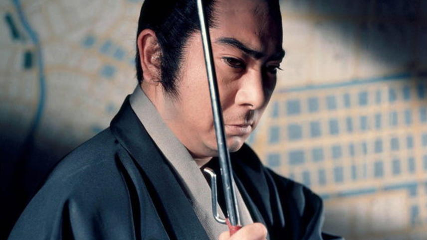 Hanzo the Razor Sword of Justice (1972)