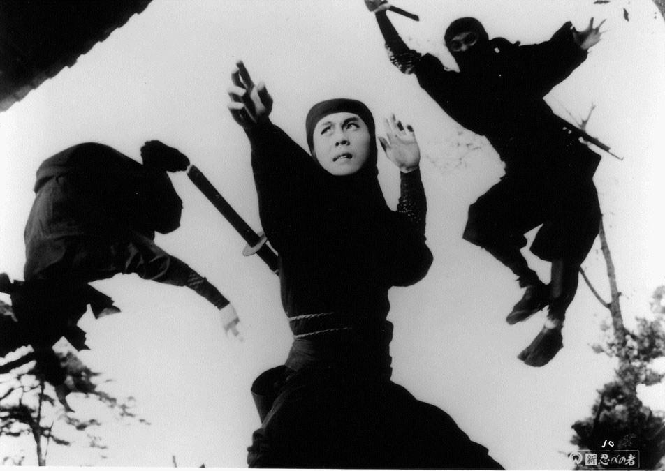 Ninja, a Band of Assassins (1962)