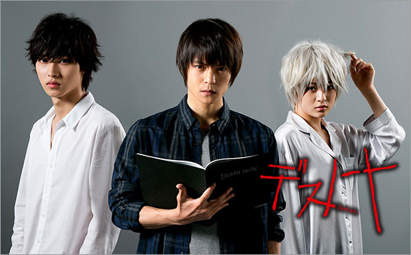 Death Note show