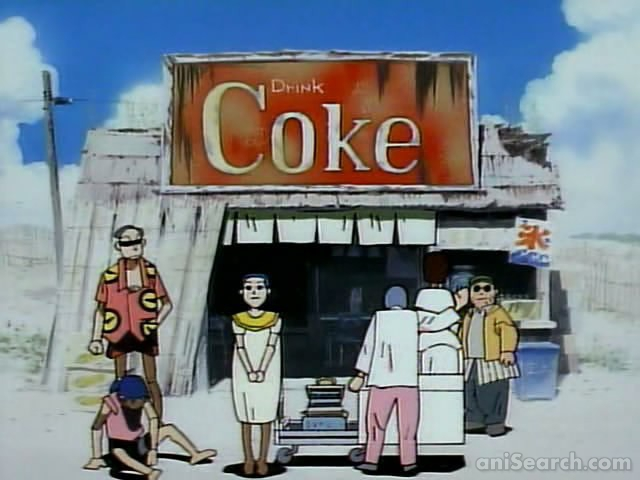 gosenzosama-banbanzai-1989